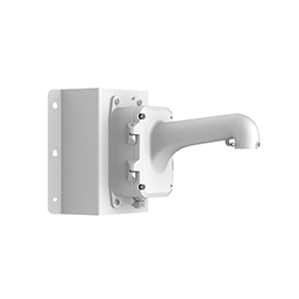 Wall Mounting Bracket - DS1602ZJ